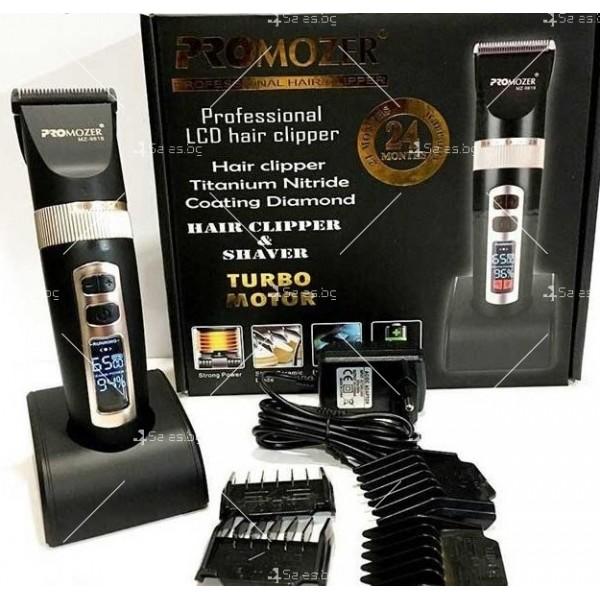 "Професионална машинка за подстригване ""ProMozer"" MZ-9818 SHAV27 7"