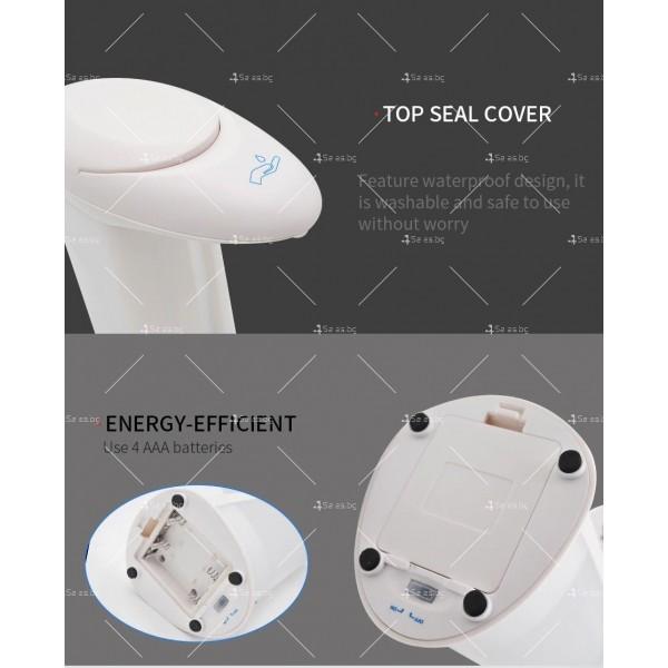 Автоматичен дозатор за сапун Soap Magic TV27 11