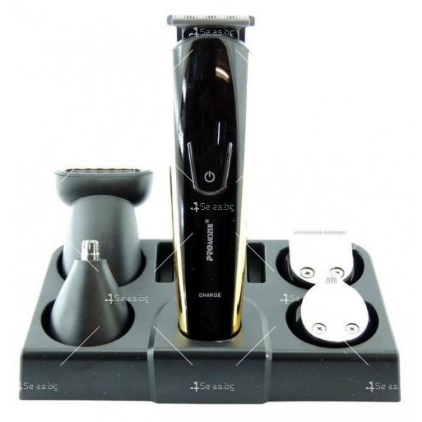 Машинка за подстригване Promozer mz-2022 8 в 1 SHAV5 1