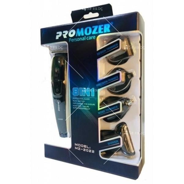 Машинка за подстригване Promozer mz-2022 8 в 1 SHAV5 2