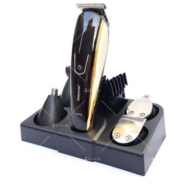 Машинка за подстригване Promozer mz-2022 8 в 1 SHAV5