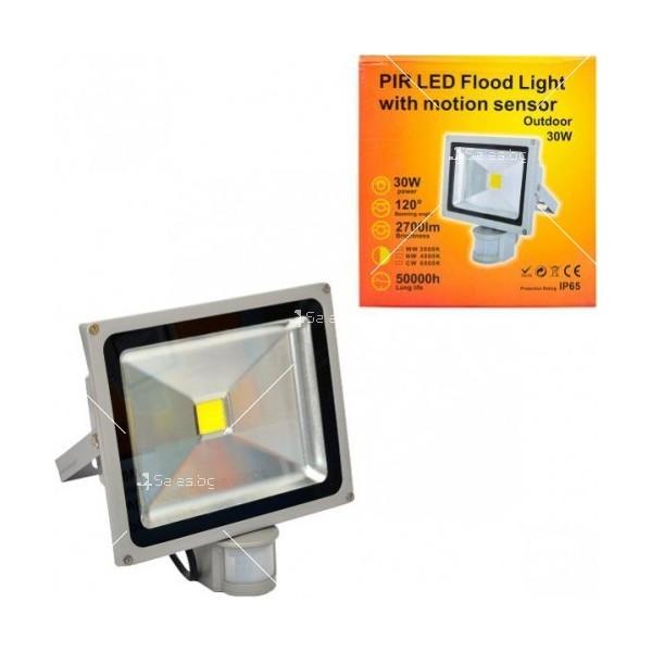 Лед прожектор с PIR датчик 10W, 20W, 30W или 50W клас на защита IP65 GDL7 3