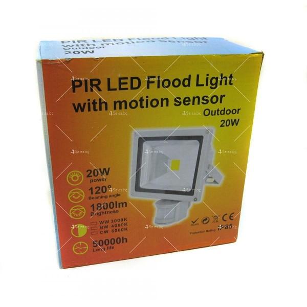 Лед прожектор с PIR датчик 10W, 20W, 30W или 50W клас на защита IP65 GDL7 2