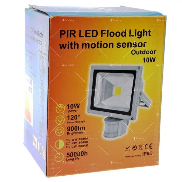Лед прожектор с PIR датчик 10W, 20W, 30W или 50W клас на защита IP65 GDL7