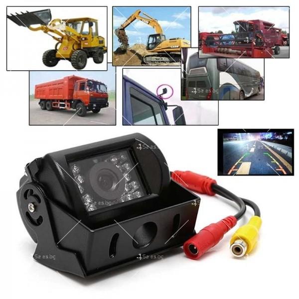 Водоустойчива външна охранителна камера CCTV CMOS 700 TVL 30 LED NIGHT VISION 3