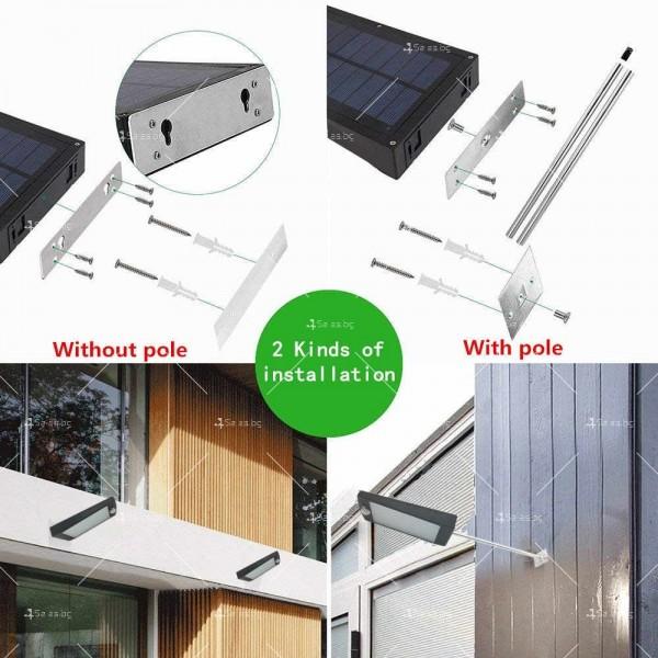 Мощна водоустойчива LED лампа с вграден соларен панел H LED24 6