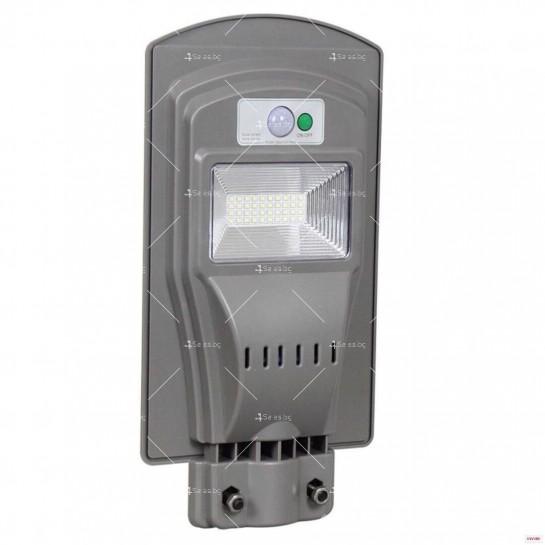 Соларна водоустойчива LED лампа за открито 40/60W H LED19