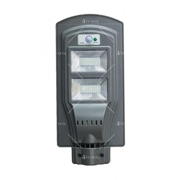 Соларна водоустойчива LED лампа за открито 40/60W H LED19 2