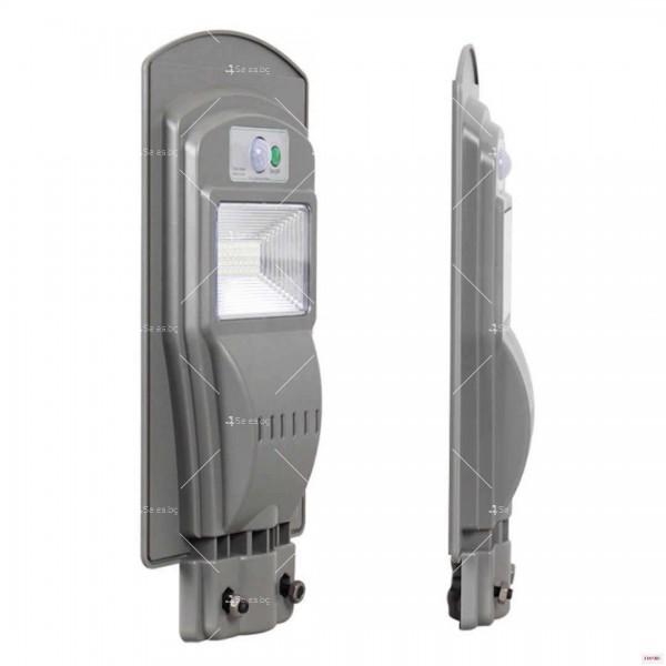 Соларна водоустойчива LED лампа за открито 40/60W H LED19 4