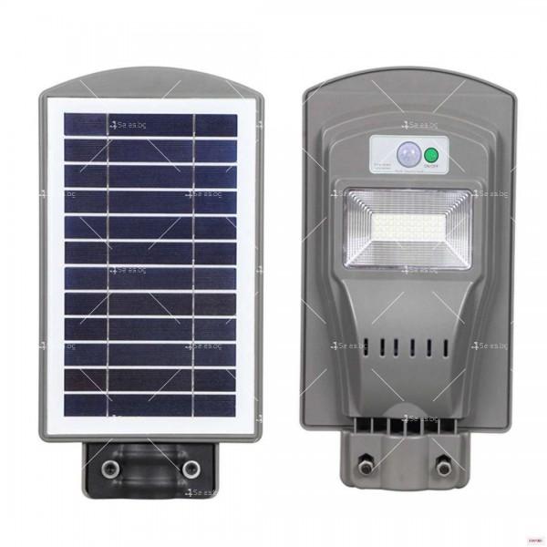 Соларна водоустойчива LED лампа за открито 40/60W H LED19 19