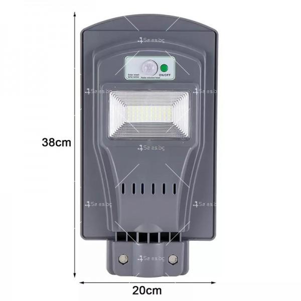 Соларна водоустойчива LED лампа за открито 40/60W H LED19 21