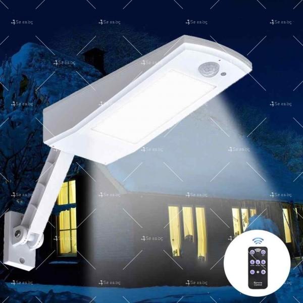 Соларна LED лампа с дистанционно и сензор за движение H LED 21 2