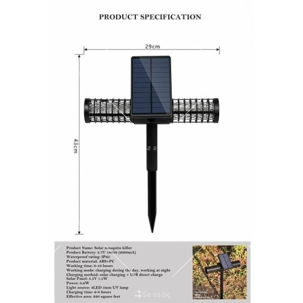 Соларна лампа против комари TV535 9
