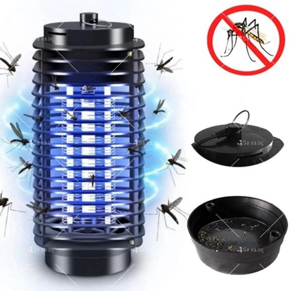 Компактна лампа против комари