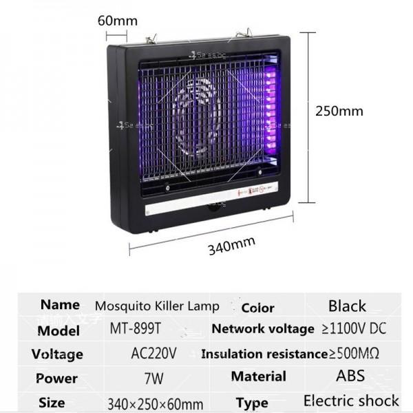 Мощна електрическа лампа против комари и други насекоми TV557 8