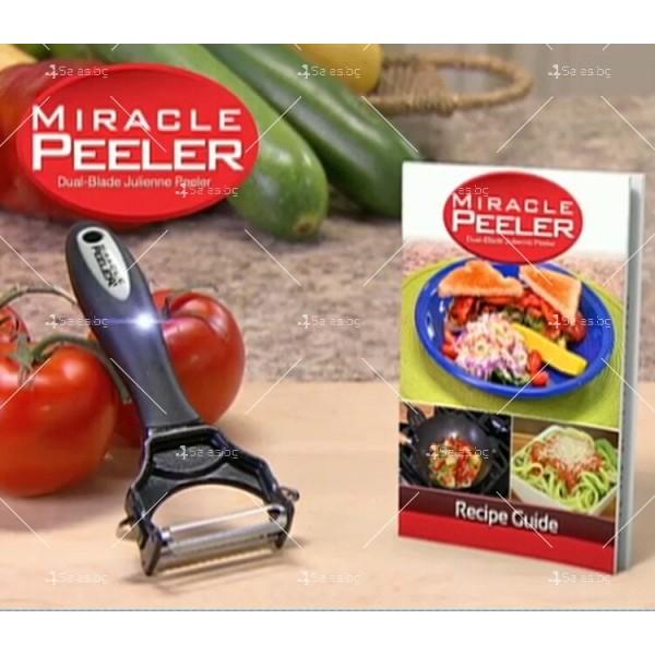 Белачка и ренде 2 в 1, с подарък приставка за нарязване на зеленчуци TV487 4