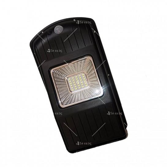 Соларна водоустойчива LED лампа за открито 30W