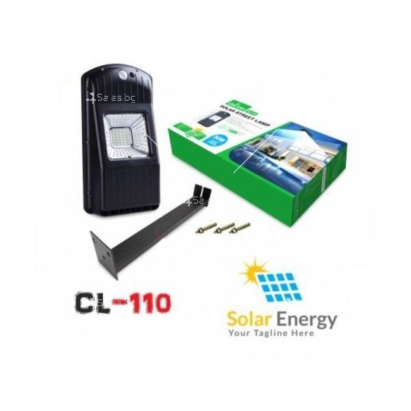 Соларна водоустойчива LED лампа за открито 30W 10
