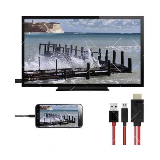 SM-18 Адаптер от смартфон към HDTV CA98