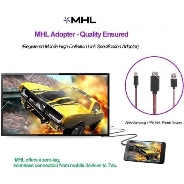 SM-18 Адаптер от смартфон към HDTV CA98 14