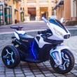 Акумулаторен мотор Shadow 12V с меки гуми и кожена седалка 7