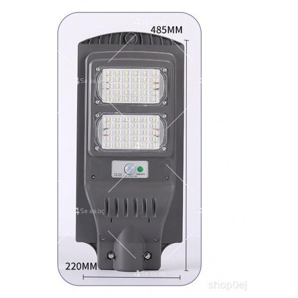 Икономично соларно улично LED осветление със сензор за движение H LED18 6