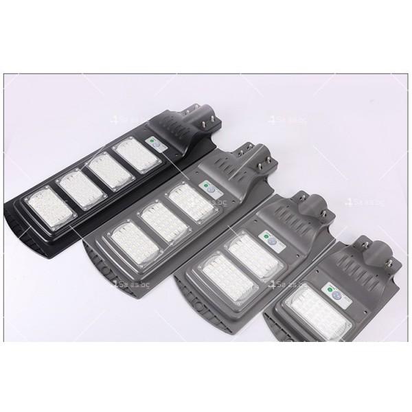 Икономично соларно улично LED осветление със сензор за движение H LED18 7