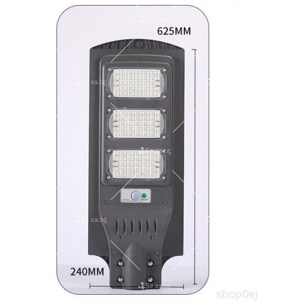 Икономично соларно улично LED осветление със сензор за движение H LED18 12