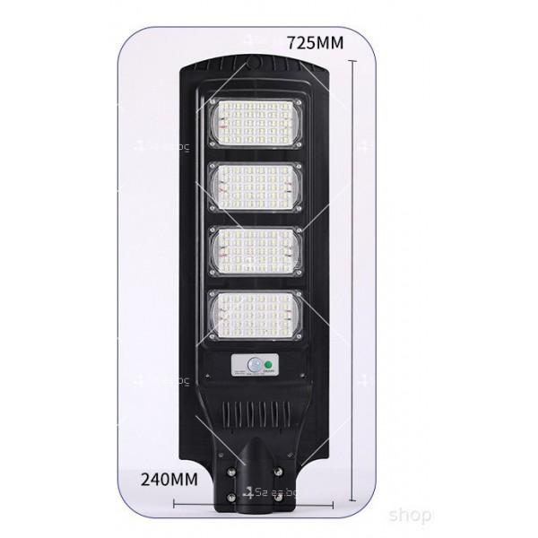 Икономично соларно улично LED осветление със сензор за движение H LED18 14