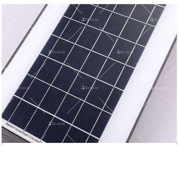 Икономично соларно улично LED осветление със сензор за движение H LED18 16