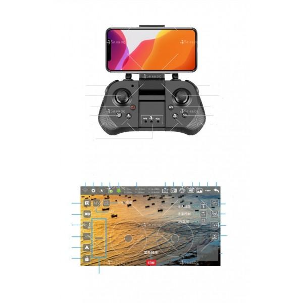Дрон F3 GPS и 4К заснемане DRON F3 ( GPS+4K+bag) 11