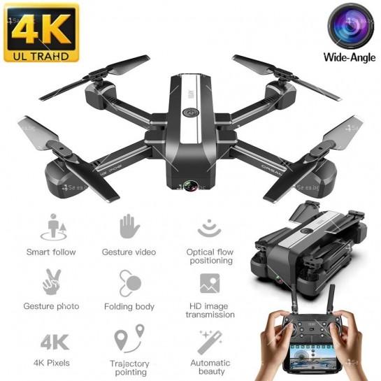 Сгъваем дрон с двойна камера и видео в реално време 4K HD - Dron H20 (4K)