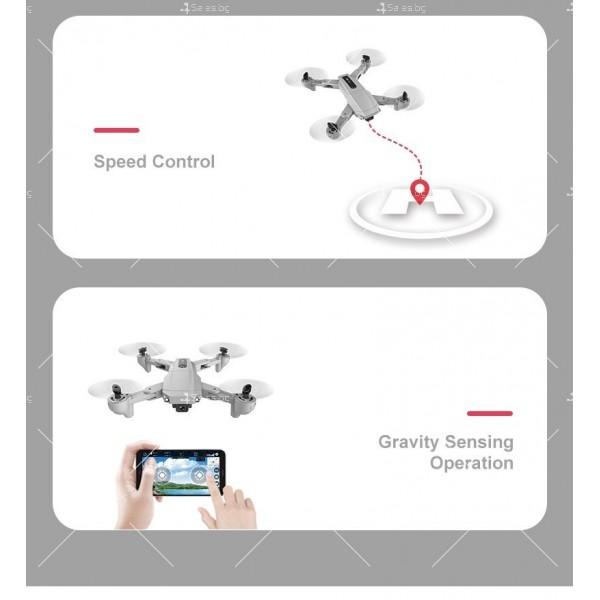 Мини сгъваем дрон 5G радиоуправляем режим и 4K HD камера-DRON H8 (5G+GPS+4K+BAG) 16