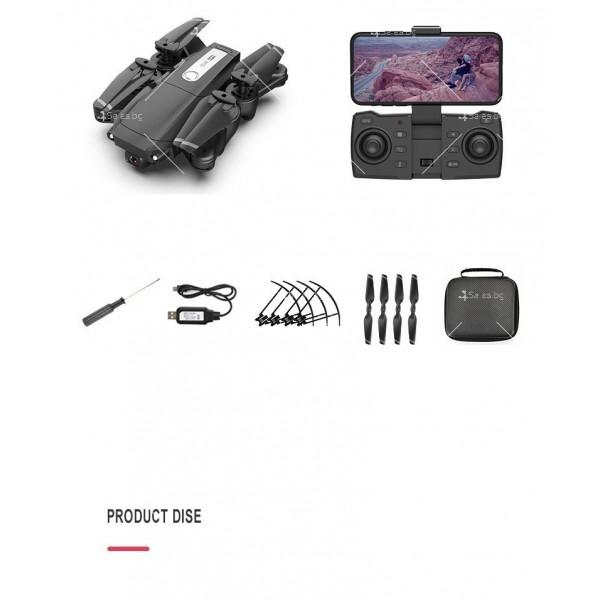 Мини сгъваем дрон 5G радиоуправляем режим и 4K HD камера-DRON H8 (5G+GPS+4K+BAG) 17