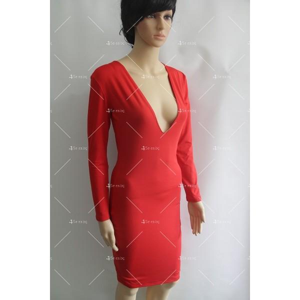Прилепнала еластична рокля по тялото с дълъг ръкав и дължина до коляното FZ3 4