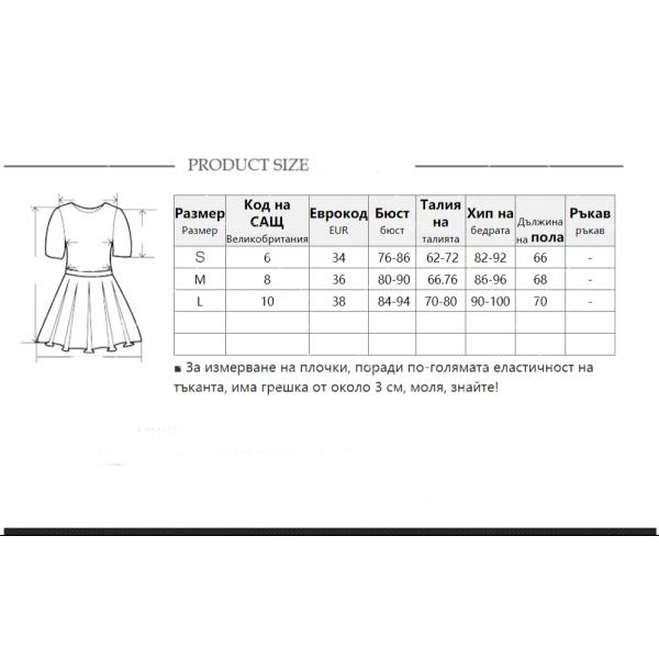 Къса прилепнала рокля по тялото с отворен гръб и открито деколте FZ4 4