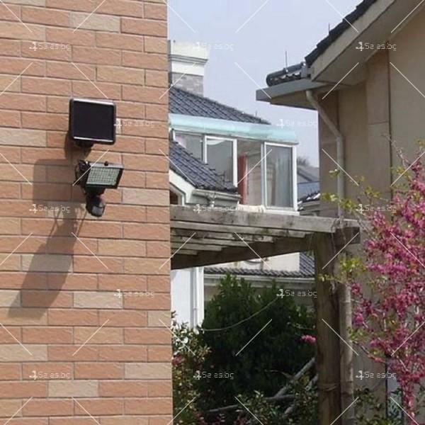 Соларен градински прожектор 60 LED и сензор за движение - H LED12 13