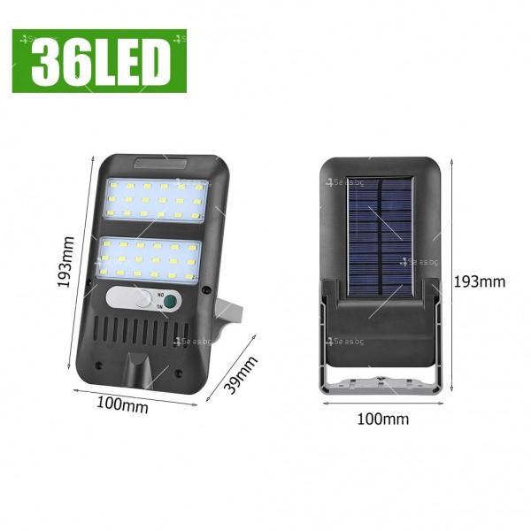 LED градинска соларна лампа с 36 диода - H LED15 2
