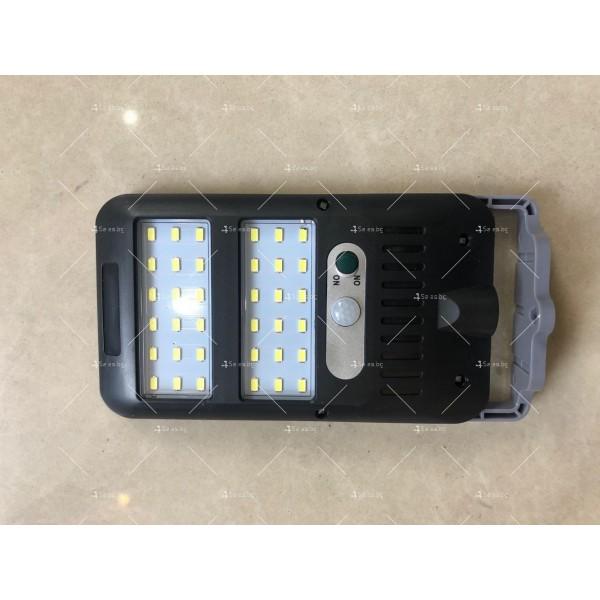 LED градинска соларна лампа с 36 диода - H LED15 7