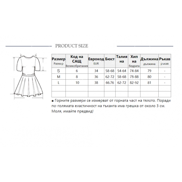 Дамска рокля до коляното с тънки презрамки, по тялото и отворено дясно бедро FZ8 23