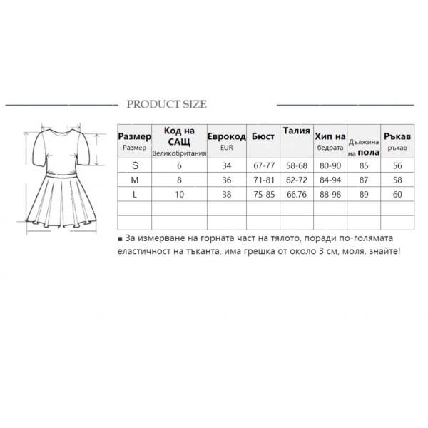 Къса рокля по тялото с дълъг ръкав, поло и дъговидно отворено деколте FZ10 6
