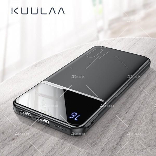 Ултра тънко преносимо зарядно устройство KUULAA power bank 10000mAh - TV500 11
