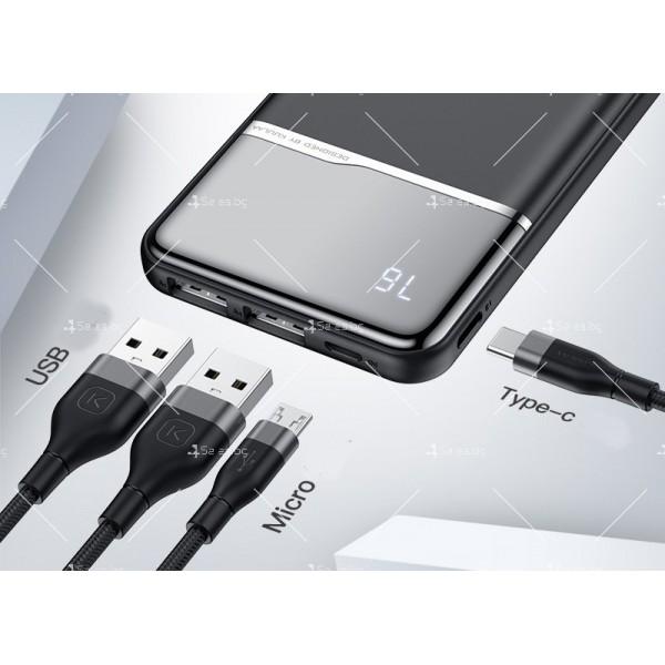 Ултра тънко преносимо зарядно устройство KUULAA power bank 10000mAh - TV500 15