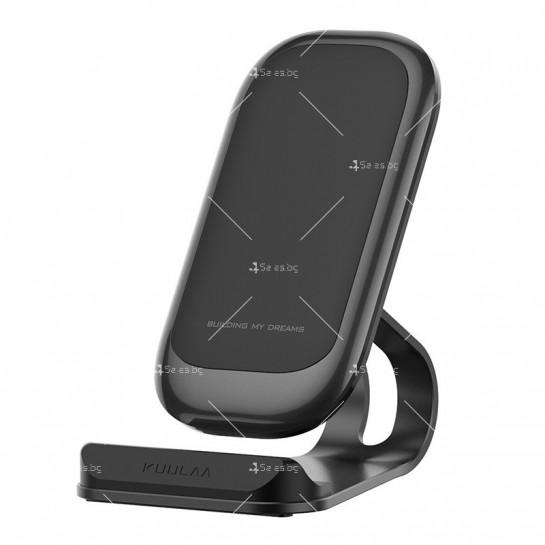 Стойка за безжично зареждане на мобилен телефон KUULAA Qi 10W - TV502