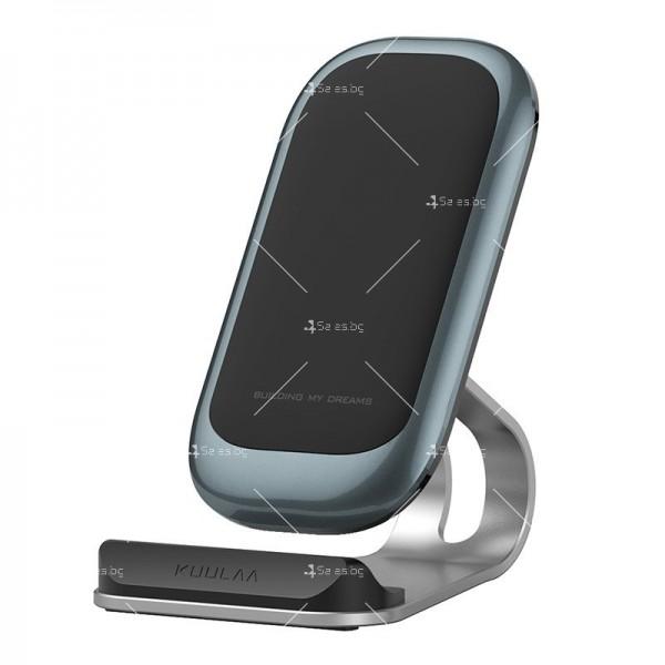 Стойка за безжично зареждане на мобилен телефон KUULAA Qi 10W - TV502 4