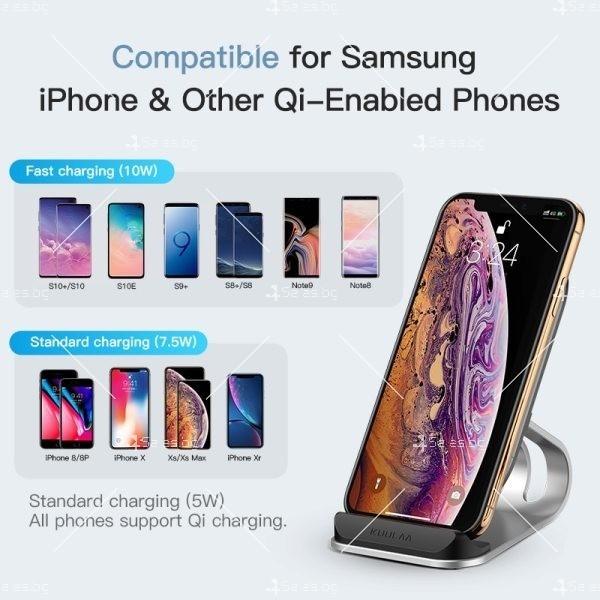 Стойка за безжично зареждане на мобилен телефон KUULAA Qi 10W - TV502 14