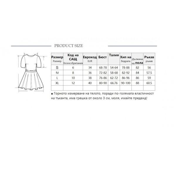 Дамска рокля с отворено V-образно деколте, дълъг ръкав и асиметрична пола FZ11 16