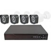 Комплект за видеонаблюдение E'CH CCTV 1080P