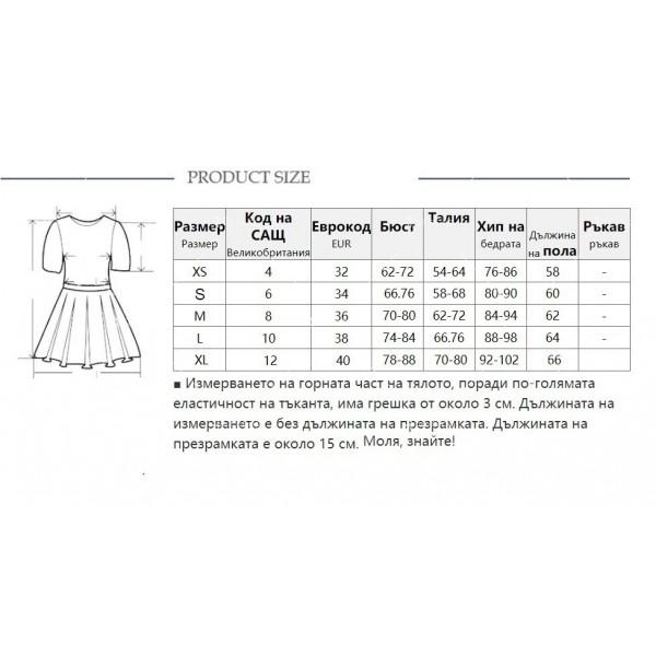 Къса рокля по тялото с тънки презрамки и набор отстрани FZ30 19