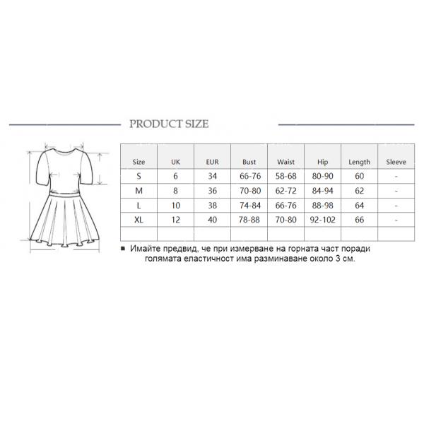 Секси къса рокля с набор, право деколте с тънки презрамки и гол гръб FZ33 7